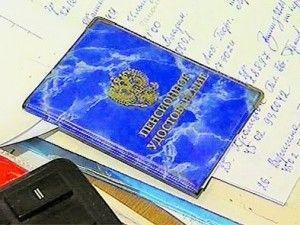 Проверка загранпаспорта московская область по фамилии