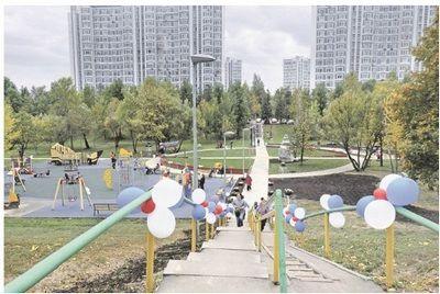 В Чертаново Центральном разбит парк в честь возвращения Крыма в состав России