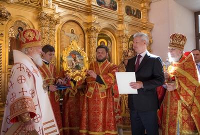 Собянин посетил торжественную церемонию освящения храма Преображения