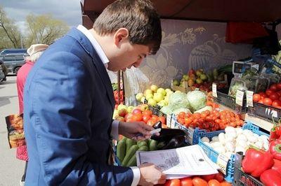 Депутаты проверили ярмарку выходного дня, работающую в районе Нагатинский Затон в ЮАО