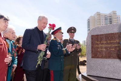 Собянин заложил первый камень парка 70-летия Победы