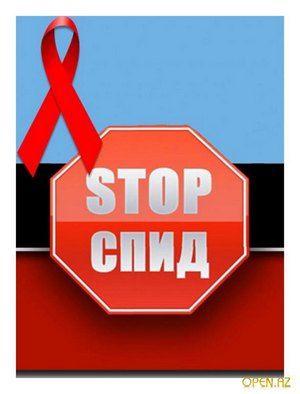 Эффективная система мониторинга ВИЧ-инфекции существует в Москве