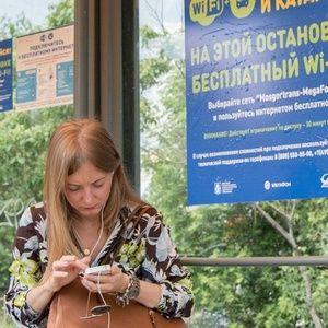 На 8 остановках общественного транспорта в Южном округе можно бесплатно подключиться к Wi-Fi