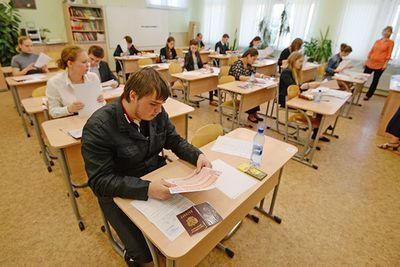 Выпускники московских школ высказали свои предложения по совершенствованию ЕГЭ