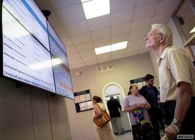 Москвичи оценят качество работы поликлиник при помощи новых онлайн сервисов