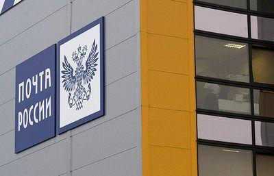 В Москве меняются сроки доставки пенсий