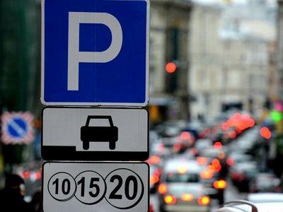 Платные парковки могут появиться у трех станций метро в ЮАО