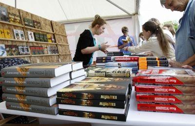 В Южном округе пройдёт фестиваль «Книжный рынок»