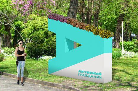 Москвичи выбирают регулярную стрижку газонов во дворах и на улицах