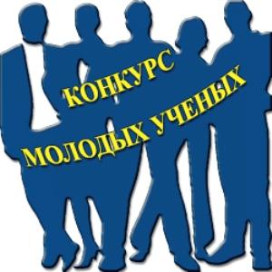 Сто грантов по 2 млн рублей смогут получить молодые московские ученые