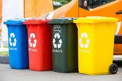 В Южном округе пройдет акция по раздельному сбору мусора