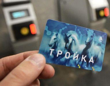 Вход в Московский зоопарк теперь можно оплатить картой «Тройка»