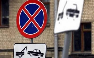 Пожаловаться на водителей, паркующихся в неположенных местах, можно при помощи мобильного приложения