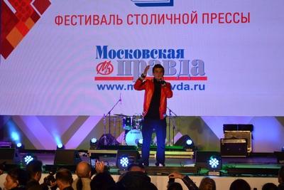 Фоторепортаж. День города на Тверской