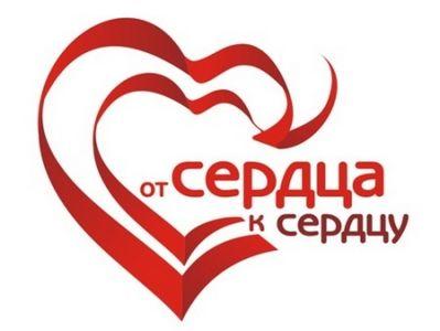 Фестиваль «От Сердца к Сердцу» пройдет в «Коломенском»