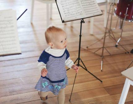 В ЮАО пройдёт концерт для малышей «Танцующий контрабас»