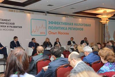 Налоговая политика Правительства Москвы способствует формированию прозрачных условий для ведения бизнеса