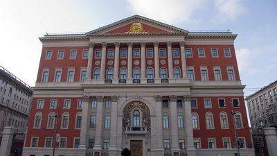 Антикризисная комиссия Москвы переориентирована на системные меры поддержки экономики