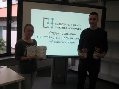 Культурный центр «Северное Чертаново» открыл новый сезон
