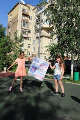 В ЮАО завершается конкурс «Мой дом, мой двор»-2015