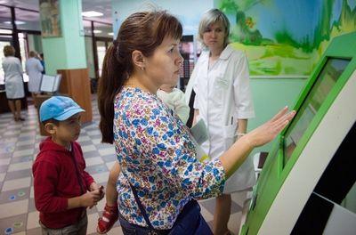 Новые стандарты работы московских поликлиник повысили эффективность оказания амбулаторной помощи населению