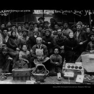 Выставка «Индустриальная культура. Образ эпохи. 1916-1929 годы» проходит в ЮАО