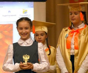 Научно-проектная конференция учеников младших классов прошла в школе № 896 ЮАО