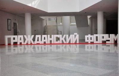 Анастасия Ракова пообещала дальнейшее развитие системы