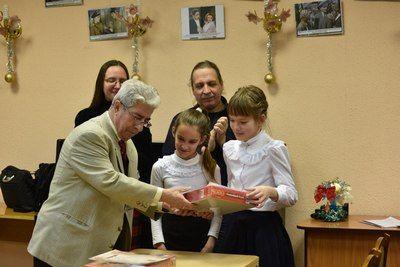 В ЮАО прошел финал конкурса «Москва за нами»