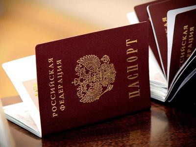 В День Конституции юным гражданам Бирюлева Западного торжественно вручили паспорта