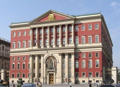 На публичные лекции «Диалоги с мэрией» записались 1200 москвичей