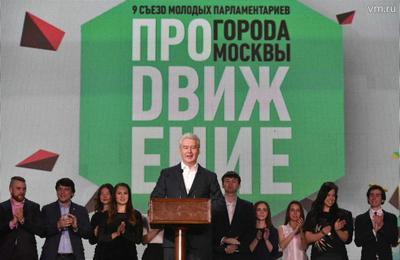 Собянин объявил о создании Центра занятости для молодежи