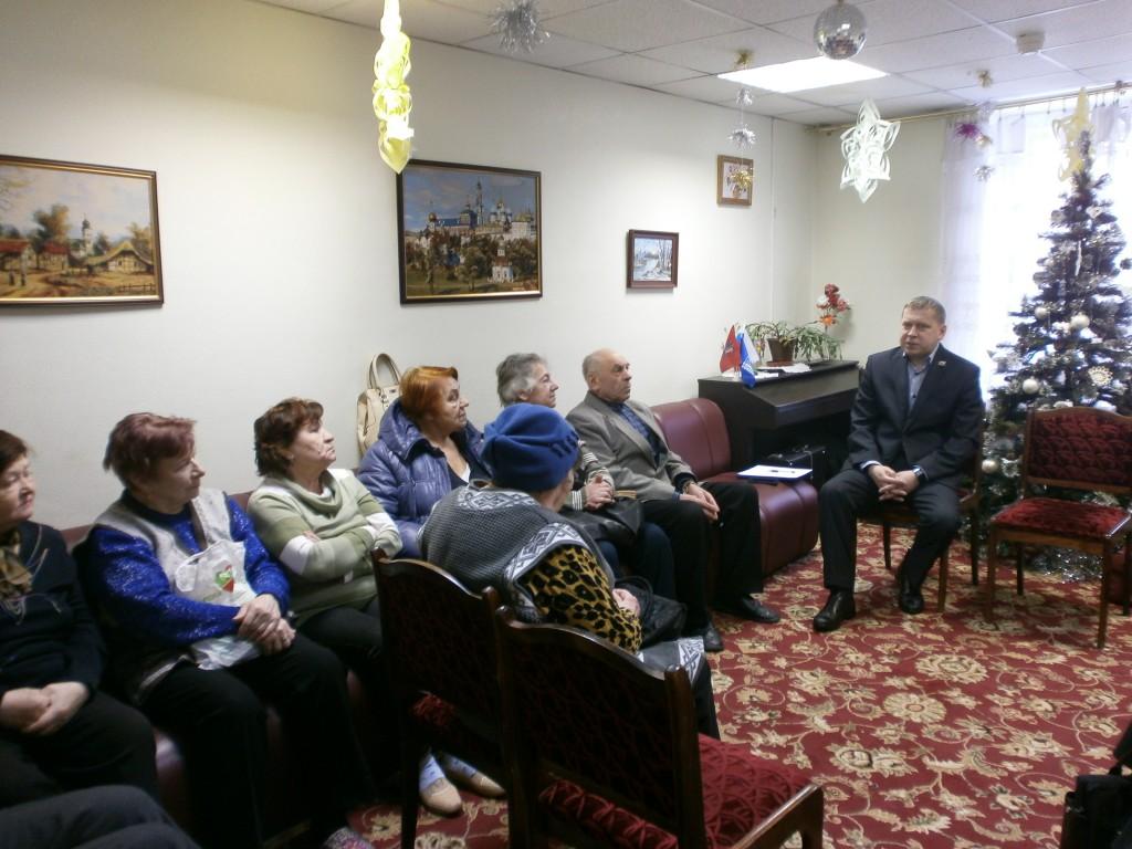 В рамках проекта «Открытая партия» жители района Бирюлево Западное задали актуальные вопросы