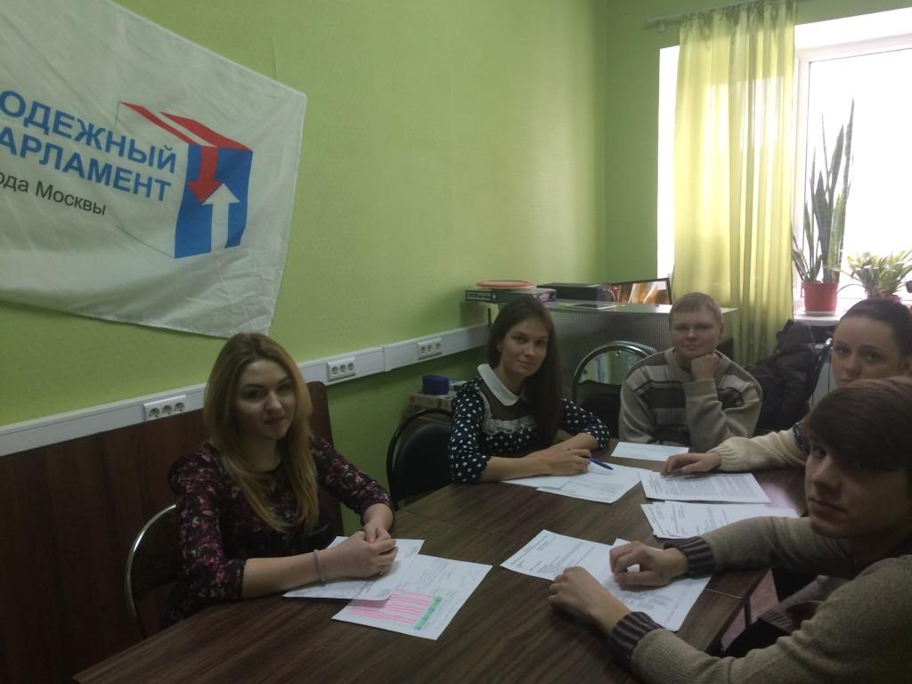 На юге Москвы прошло второе заседание Молодежной палаты Нагатино-Садовники