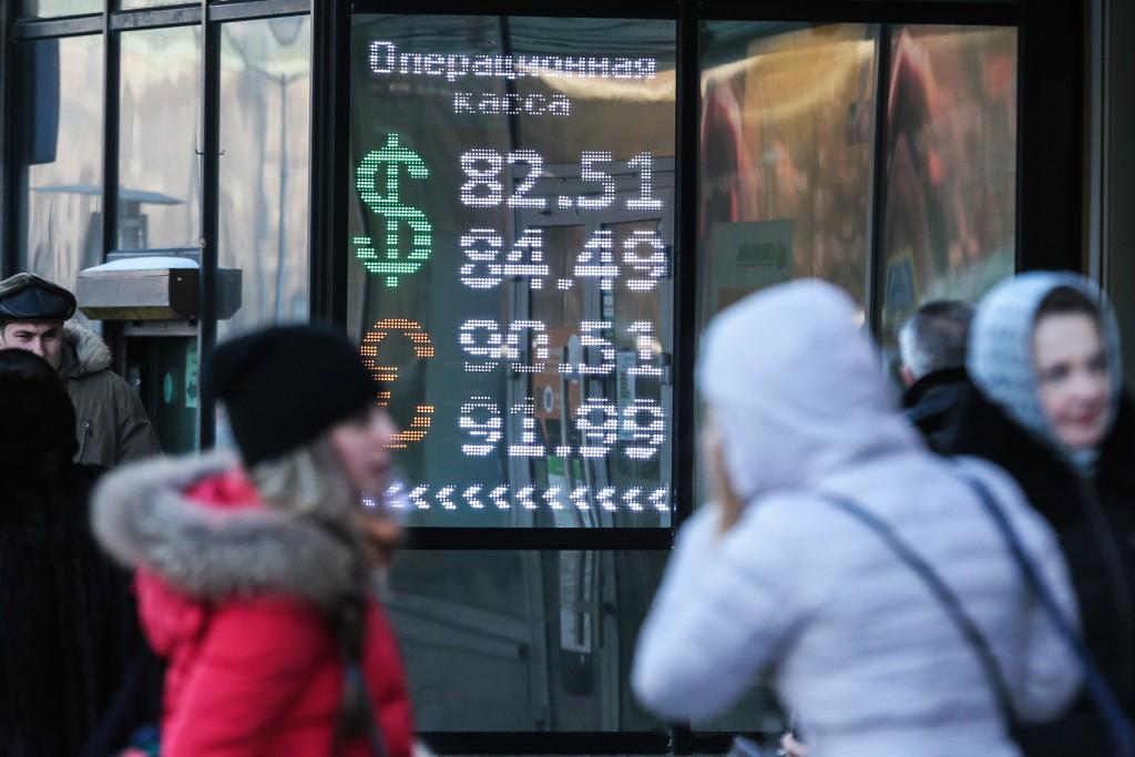 Европейская валюта подешевела
