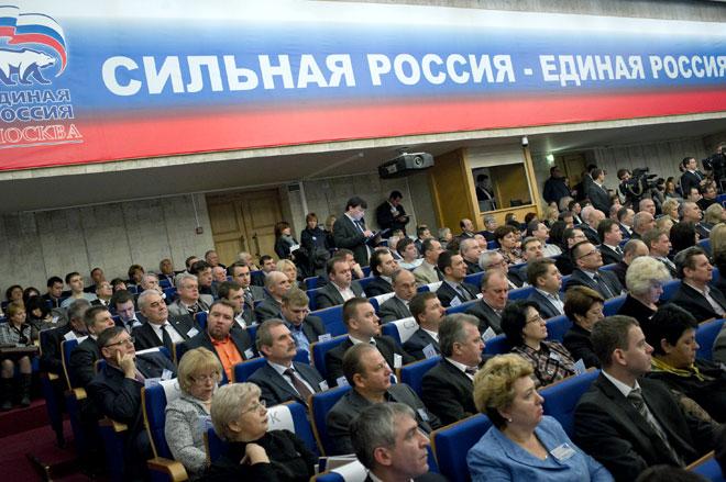 «Единая Россия» дает старт новому политическому сезону - началась подготовка к предварительному голосованию
