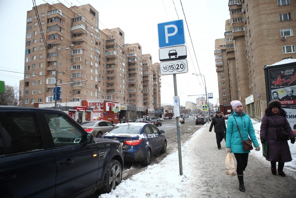 В праздничные дни автолюбители смогут бесплатно припарковаться