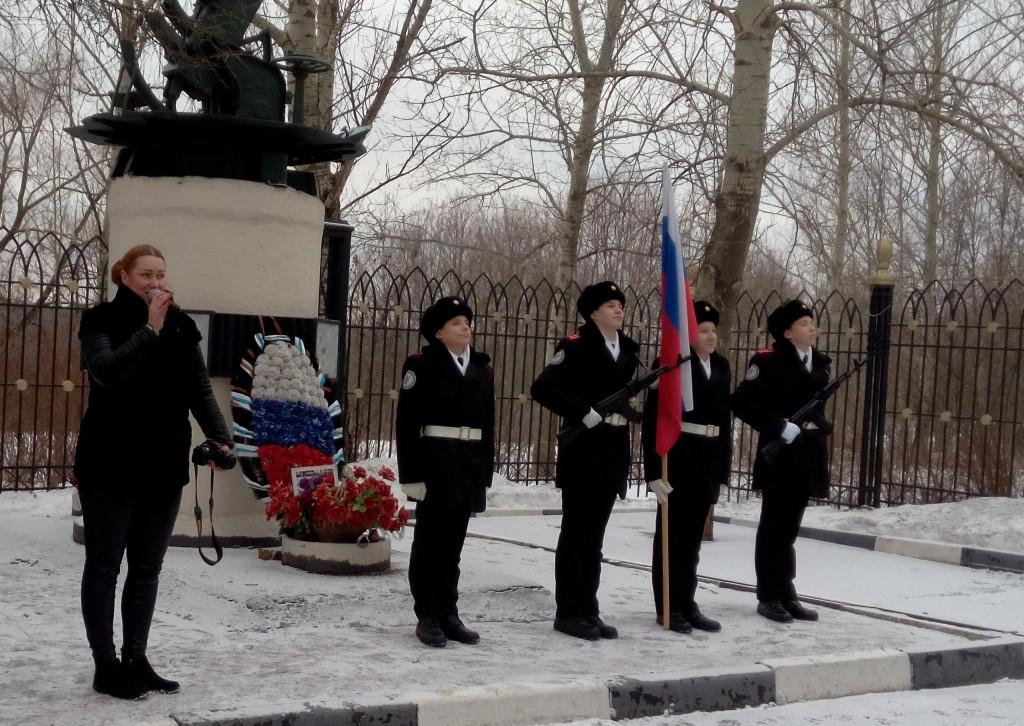 Праздничный митинг прошел на юге Москвы