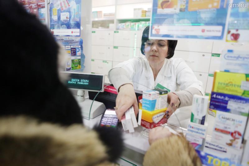 Цены на жизненно важные лекарства будут регулярно проверяться