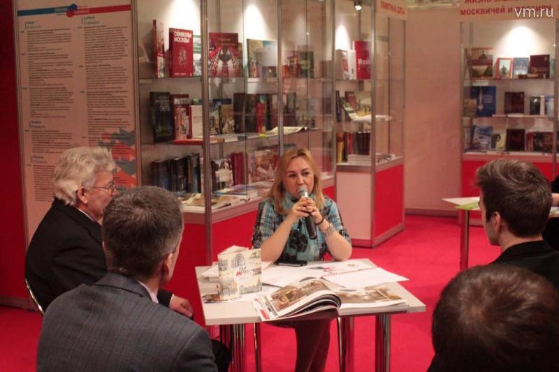 «Вечерняя Москва» на книжной ярмарке рассказала историю столичного метрополитена
