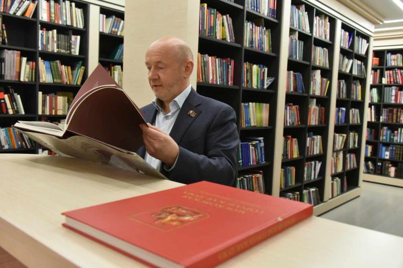 Библиотеки юга Москвы примут участие в онлайн-встрече