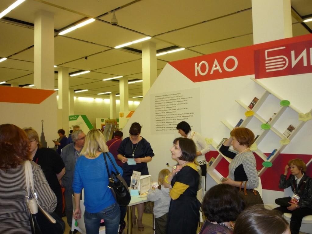 Библиотека № 138 представила детскую книгу в рамках Московского культурного форума-2016