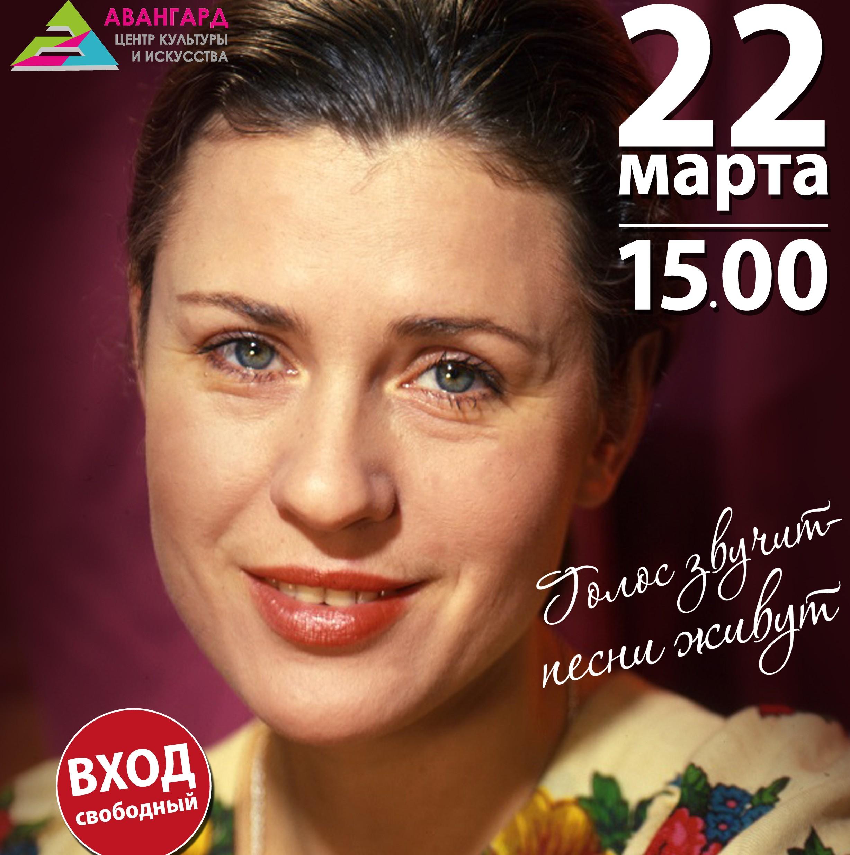 Вечер памяти Валентины Толкуновой пройдет в Центре культуры и искусства