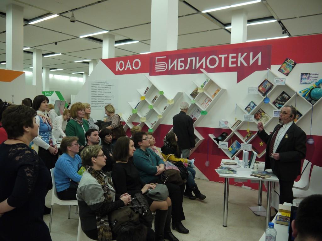 32 библиотеки Южного округа Москвы стали участниками Московского культурного форума