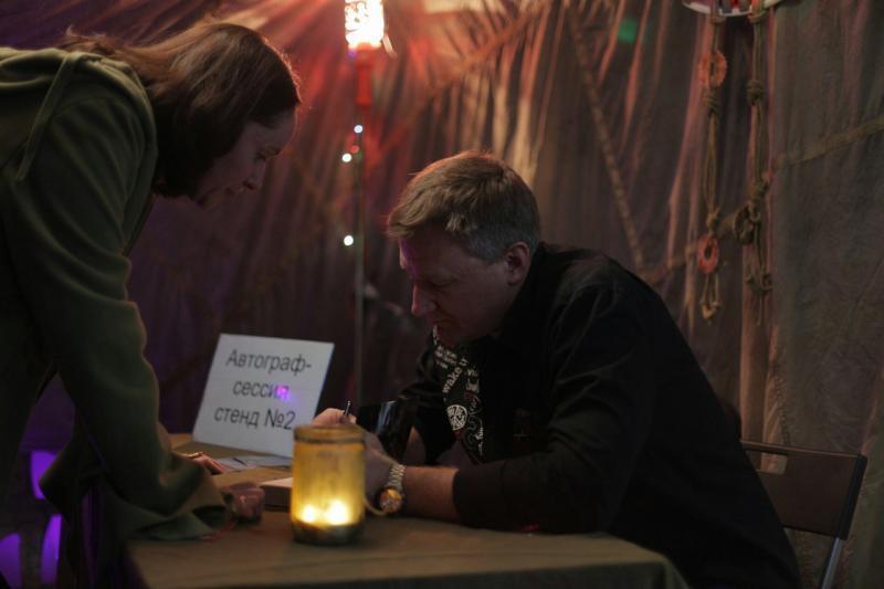 Фестиваль фантастики «Роскон» проходит в Москве