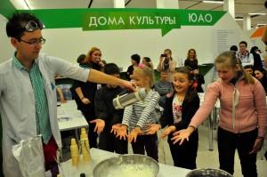 """Проект """"Юный Ученый"""" представил Центр культуры и искусства """"Авангард"""""""