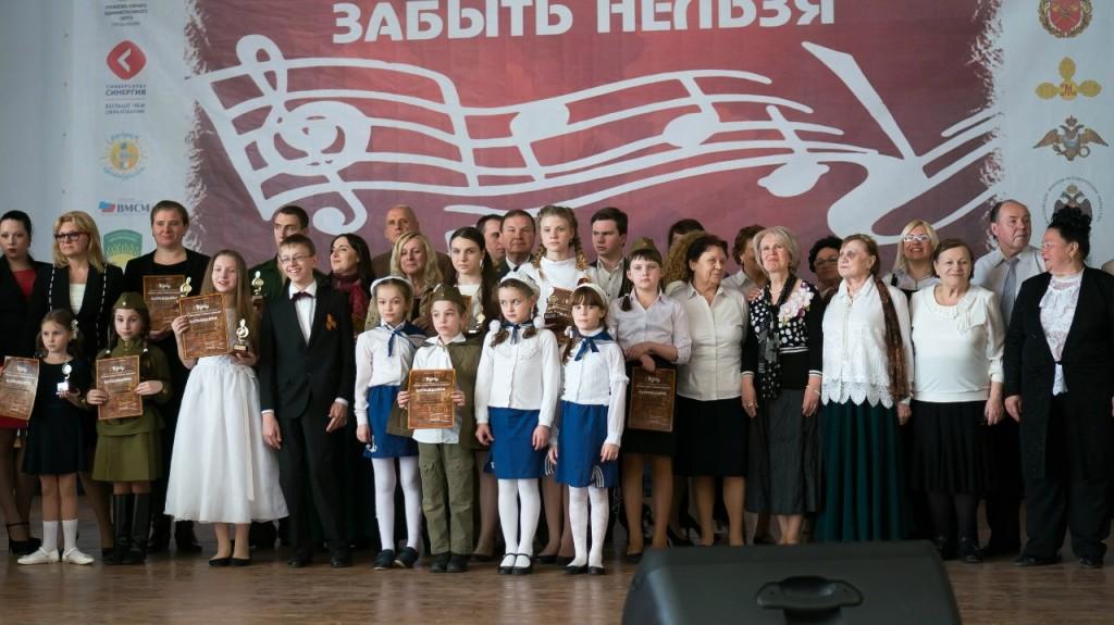В Южном округе прошел конкурс военно-патриотической песни