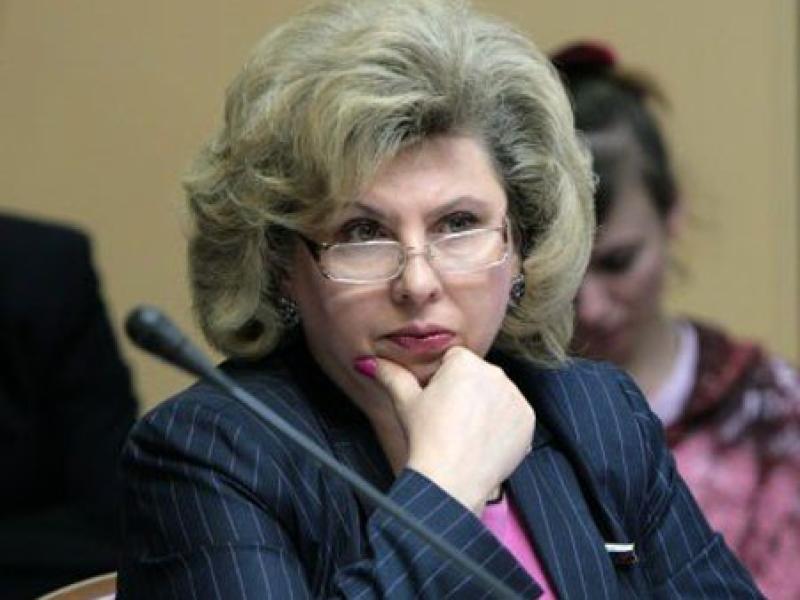 Татьяна Москалькова избрана уполномоченным по правам человека в России