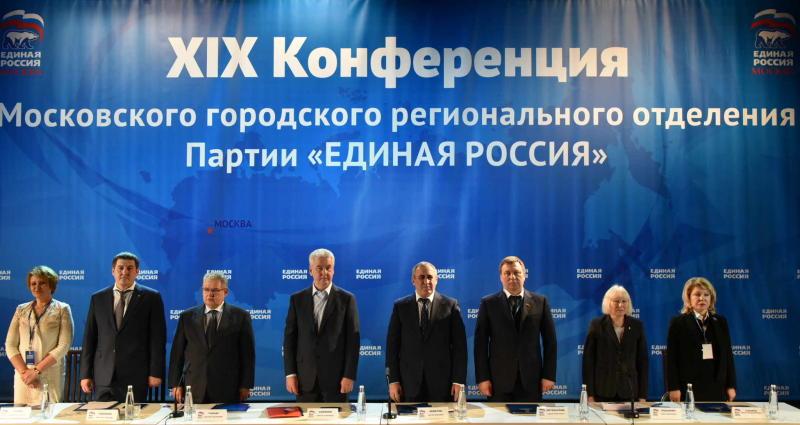 В Москве стартовали открытые дебаты