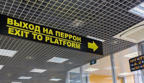 Автостанцией «Варшавская» за год воспользовались более 150 тысяч человек